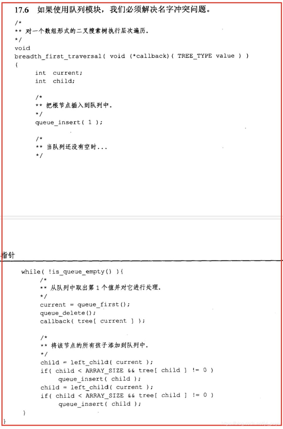[外链图片转存失败,源站可能有防盗链机制,建议将图片保存下来直接上传(img-rLktzPo1-1610330697928)(https://raw.githubusercontent.com/Y-puyu/picture/main/images/20210110091933.png)]