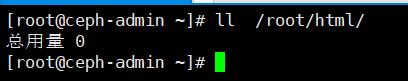 Docker容器实战之数据持久化+网络模式+资源限制插图(6)