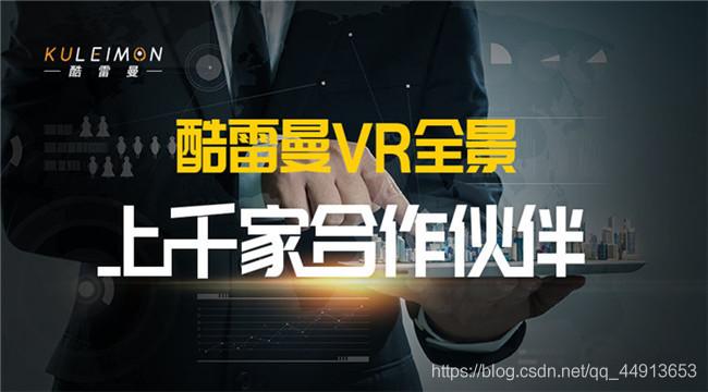 vr虚拟现实技术介绍,vr虚拟现实技术未来前景