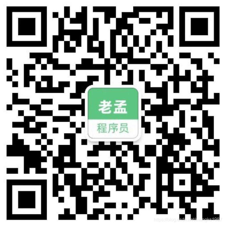 laomeng_qr.png