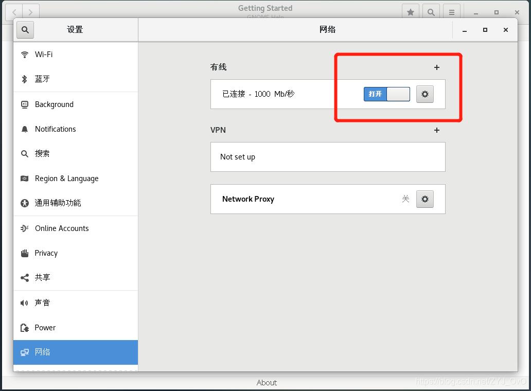 [外链图片转存失败,源站可能有防盗链机制,建议将图片保存下来直接上传(img-SNLuFJzG-1610654132945)(C:\Users\Mac\Desktop\大数据技能\IP有线打开.png)]