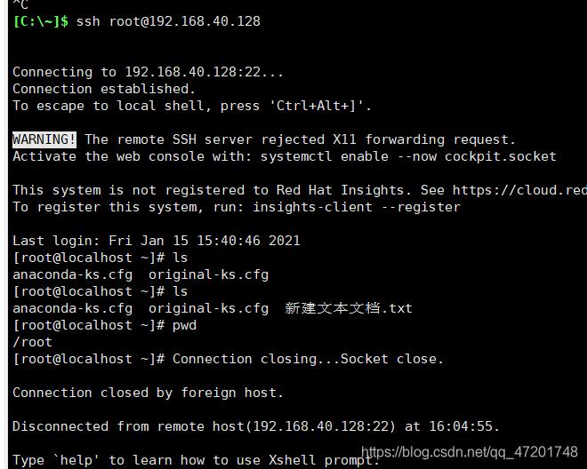 ping通后可以通过Xshell来控制虚拟机