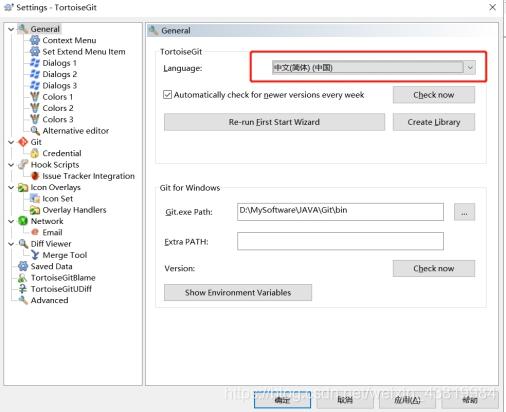 [外链图片转存失败,源站可能有防盗链机制,建议将图片保存下来直接上传(img-O6SOH9Zi-1610722663909)(../img-folder/Git/wps269.jpg)]