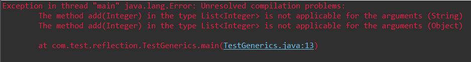 编译器编译错误