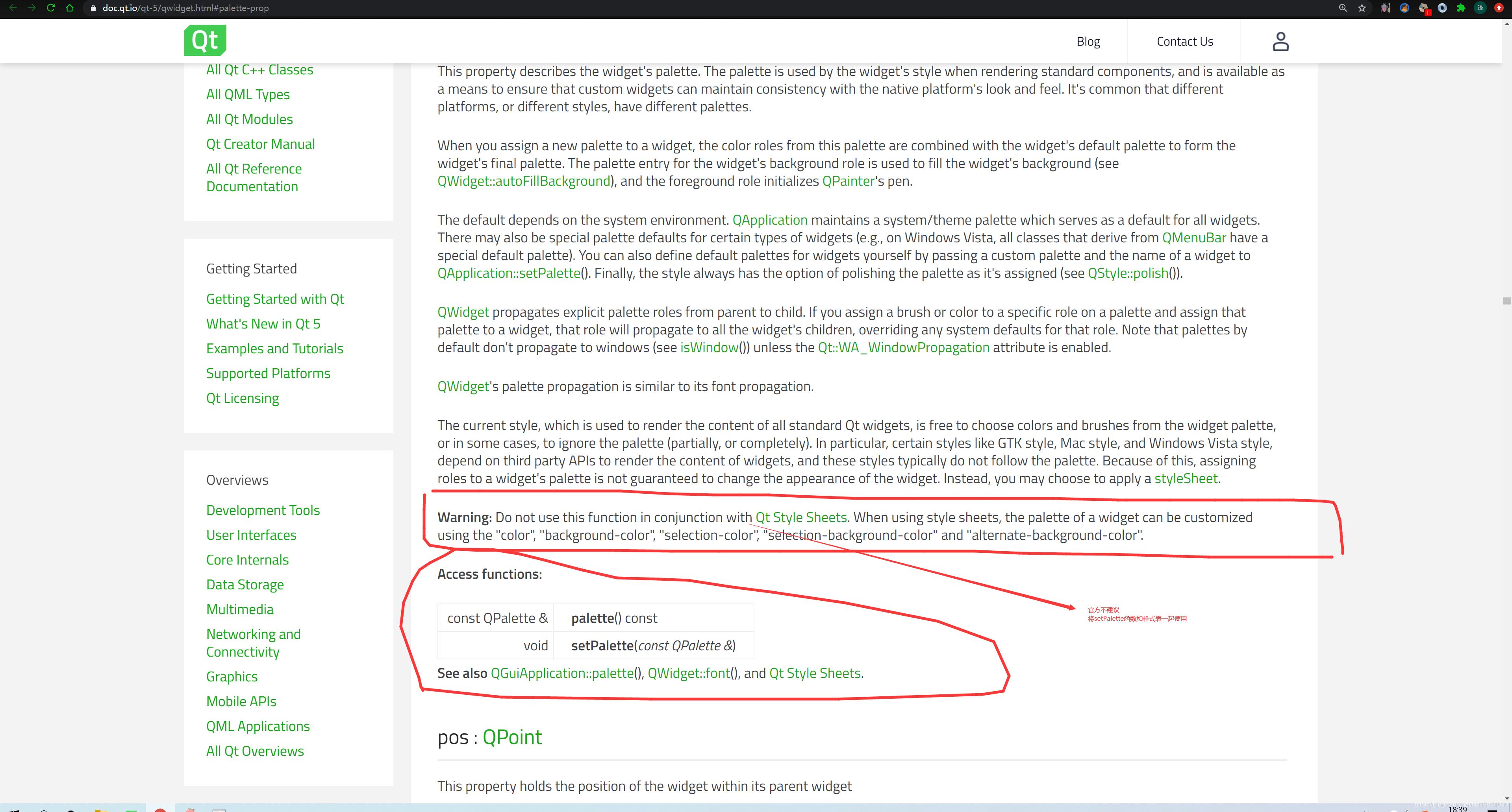 Qt关于setPalette的官方文档