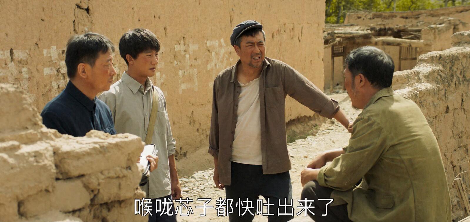 影视剧 - 山海情原声版 无水印