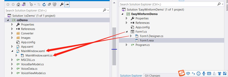 一个为窗体文件,一个为窗体逻辑代码文件