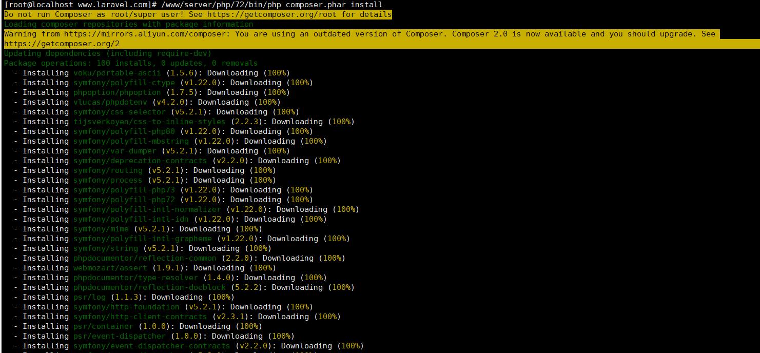 Laravel框架debug模式RCE复现
