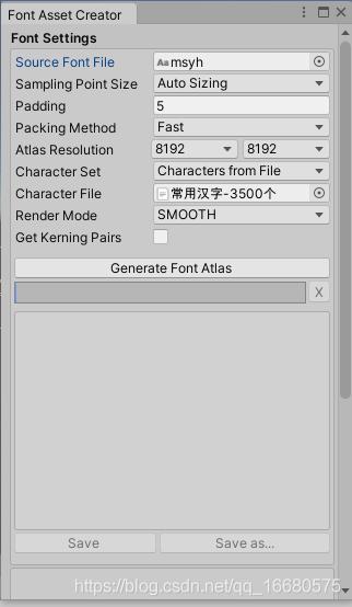 Font Asset Creator 界面