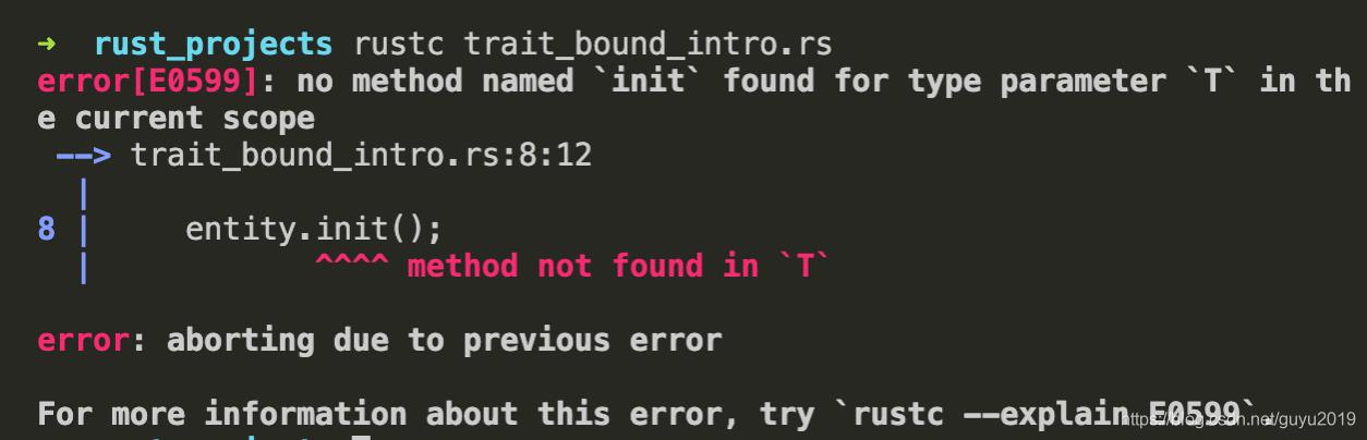 无法确定是否实现 init