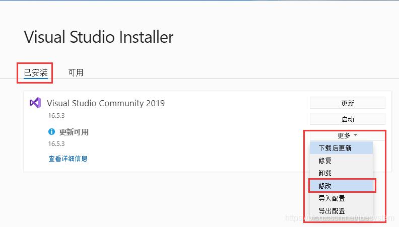 Visual Studio 2019中不能使用Ctrl+Shift+M调出实现Unity消息窗口002