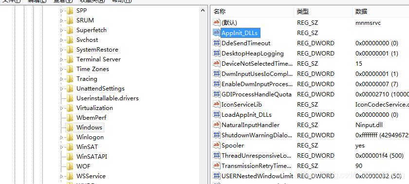 LoadAppInit_DLLs