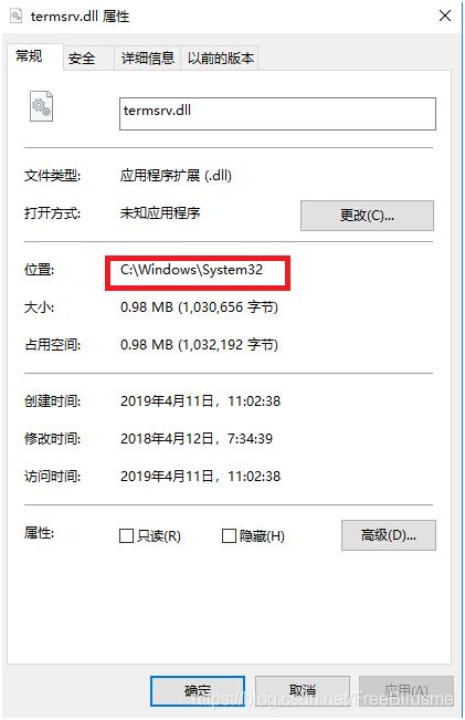 系统中termsrv.dll