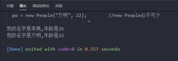 如果函数myshow前不加virtual声明为虚函数,则实际调的只能是派生类中的myshow。