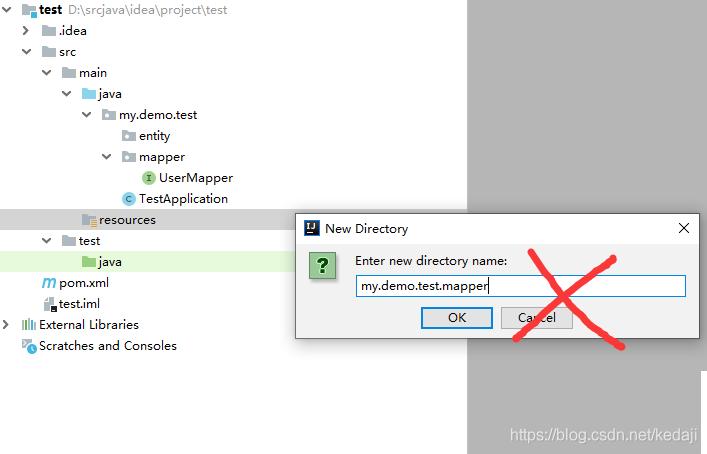 错误创建resources子目录的方式