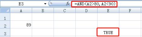 AND函数示例
