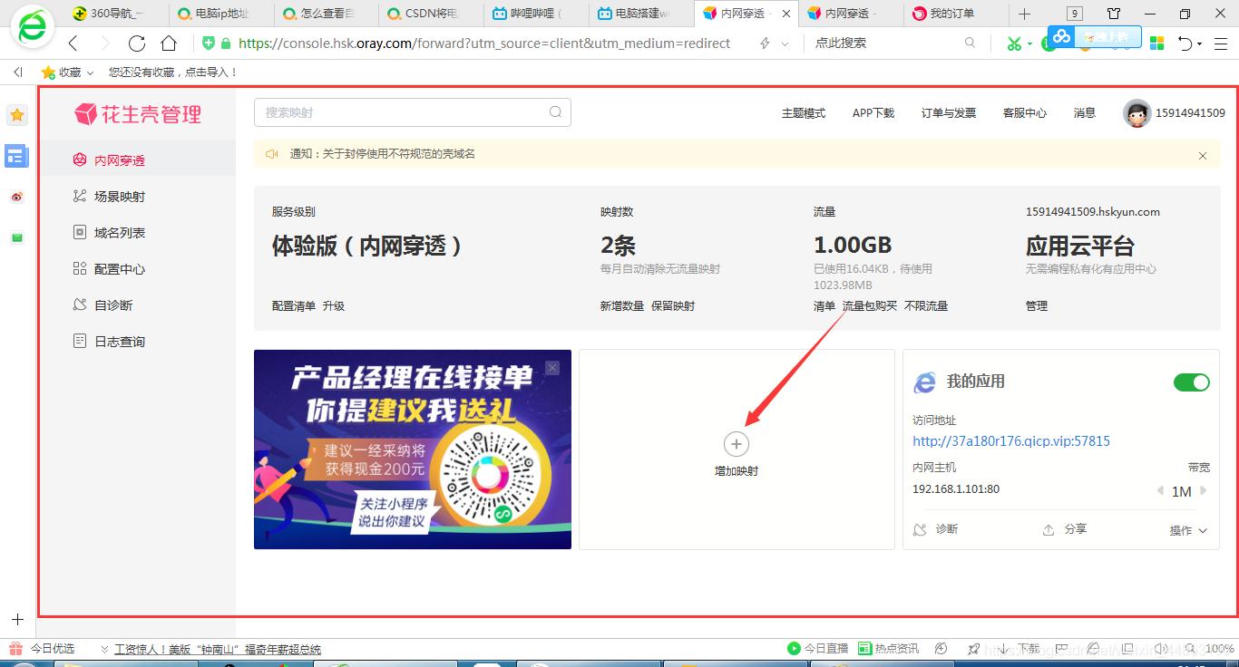 [外链图片转存失败,源站可能有防盗链机制,建议将图片保存下来直接上传(img-Q6ucup3t-1611842827249)(C:\Users\86159\AppData\Roaming\Typora\typora-user-images\image-20210128214903026.png)]