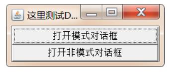 [外链图片转存失败,源站可能有防盗链机制,建议将图片保存下来直接上传(img-QqdhiFAq-1612162298369)(./images/DialogDemo1.jpg)]
