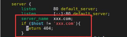 如果请求头不是'xxx.com'则返回404