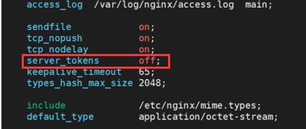 在http{}中添加这个参数即可关闭nginx的版本显示