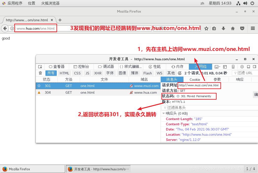 香港主机 速度_虚拟机能ping通主机_香港虚拟主机速度