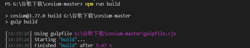 npm run build 运行结果