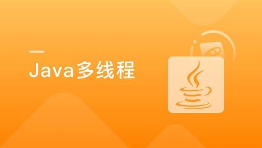 你真的了解java线程池吗?