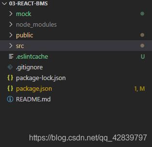 项目结构(react项目)