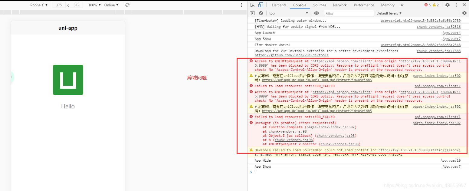 [外链图片转存失败,源站可能有防盗链机制,建议将图片保存下来直接上传(img-Evc00ijj-1612678070265)(F:\Uni-app.assets\image-20210207095133208.png)]