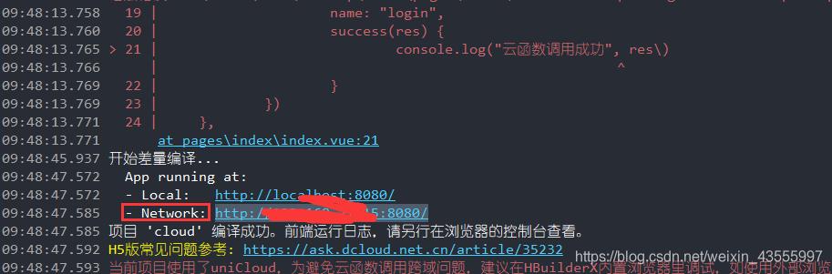 [外链图片转存失败,源站可能有防盗链机制,建议将图片保存下来直接上传(img-pyCClUDb-1612678070267)(F:\Uni-app.assets\image-20210207095155517.png)]