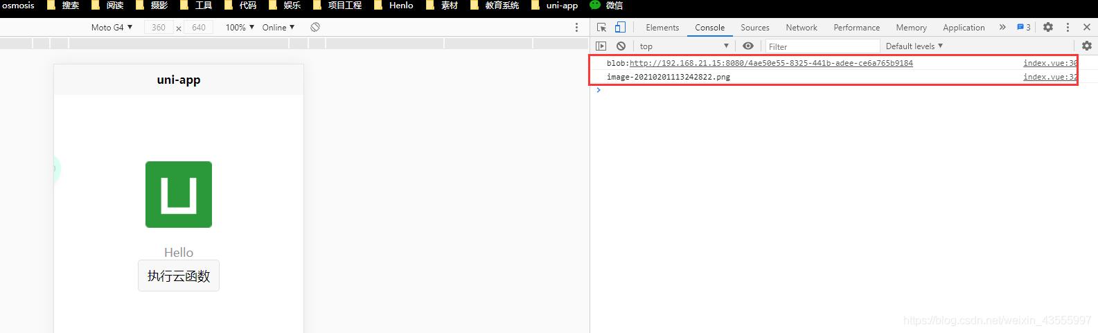 [外链图片转存失败,源站可能有防盗链机制,建议将图片保存下来直接上传(img-069xYgbC-1612678548698)(F:\Uni-app.assets\image-20210207113956991.png)]