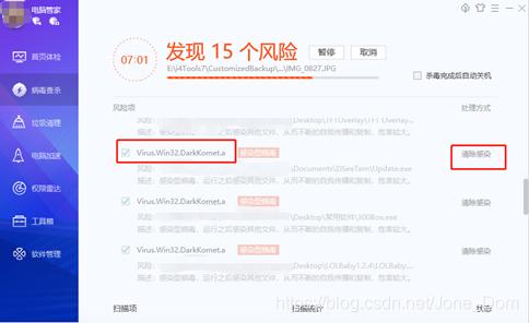 [外链图片转存失败,源站可能有防盗链机制,建议将图片保存下来直接上传(img-chuqFAyS-1612511965458)(media/85589e3669c76187654b6f4b50e04b46.png)]