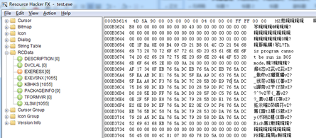 [外链图片转存失败,源站可能有防盗链机制,建议将图片保存下来直接上传(img-dO7Oz8RR-1612511965460)(media/18e77fe5f2632824fc5127422a5c1f13.png)]