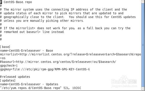 linux下yum安装及配置