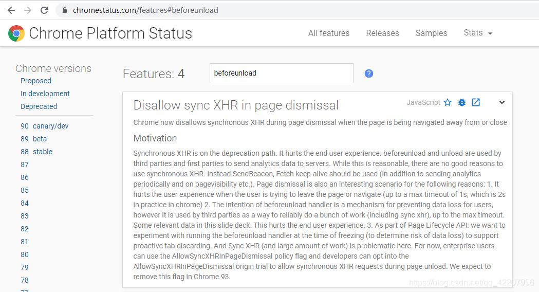 谷歌浏览器表示即将禁用掉同步XHR请求,同时类似confirm的阻断事件也将不被执行