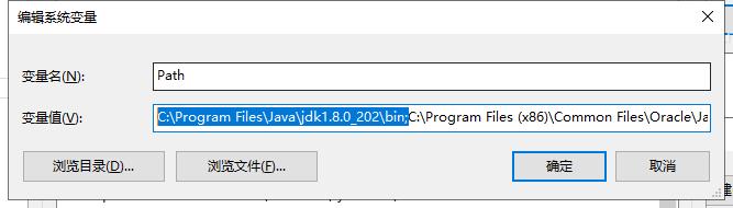 C:\Program Files\Java\jdk1.8.0_202\bin
