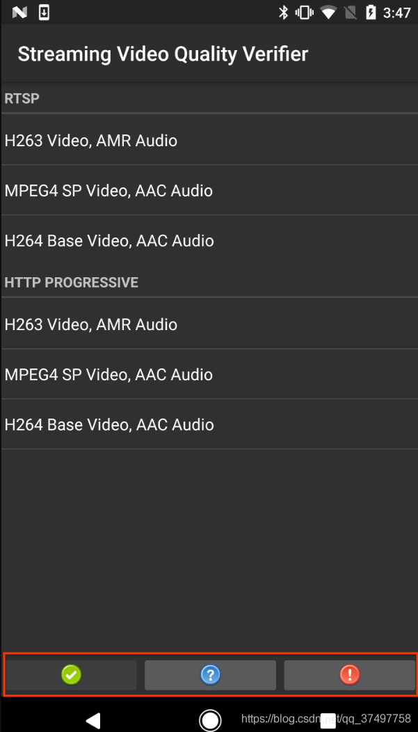 流式视频品质验证程序