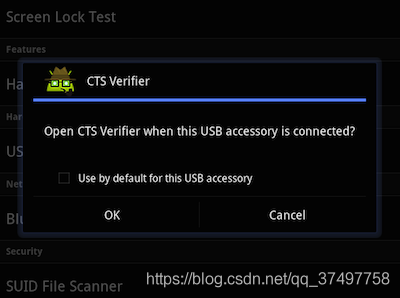 CTS 验证程序 USB 配件测试