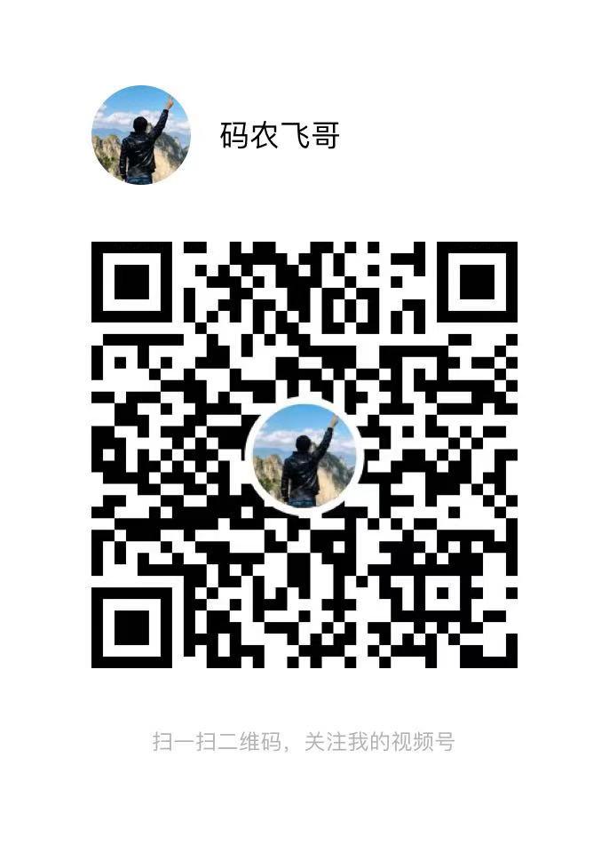20210218173612187.jpg
