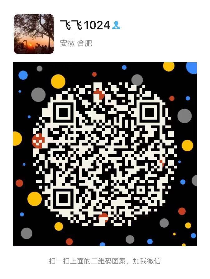 20210218173946385.jpg