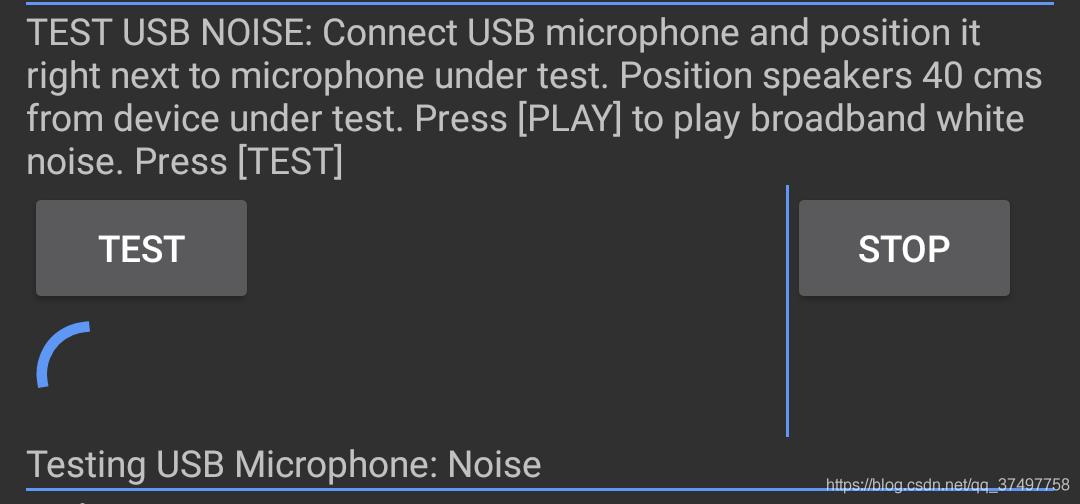 USB 噪声测试屏幕截图