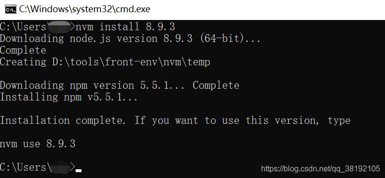 下载安装node