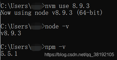 测试node是否安装成功