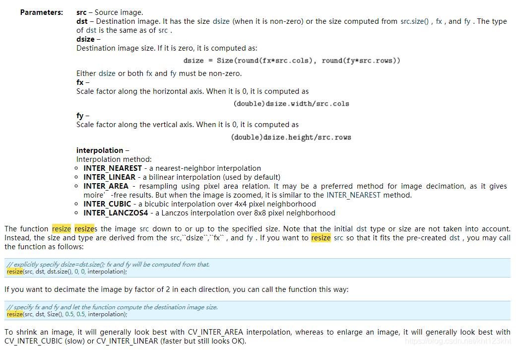 cv2.resize官方文档截图