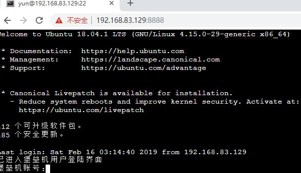 用Python和JS实现的Web SSH工具,真香!插图(4)