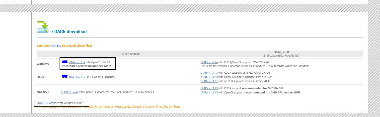 暴力破解WinRAR文件!!——cRARk使用方法 1