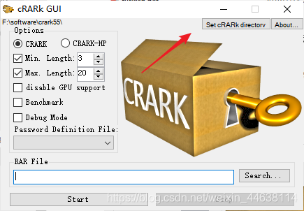 暴力破解WinRAR文件!!——cRARk使用方法 4