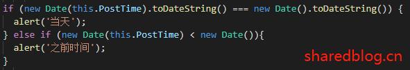 JS判断某个时间戳是否为当天时间