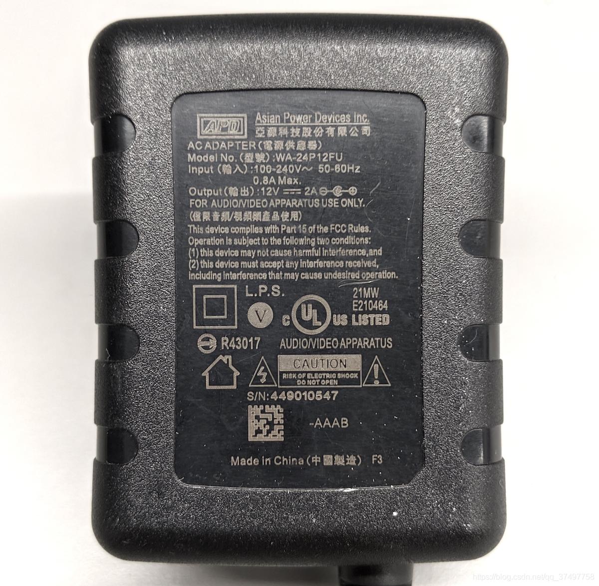 UL 认证电源