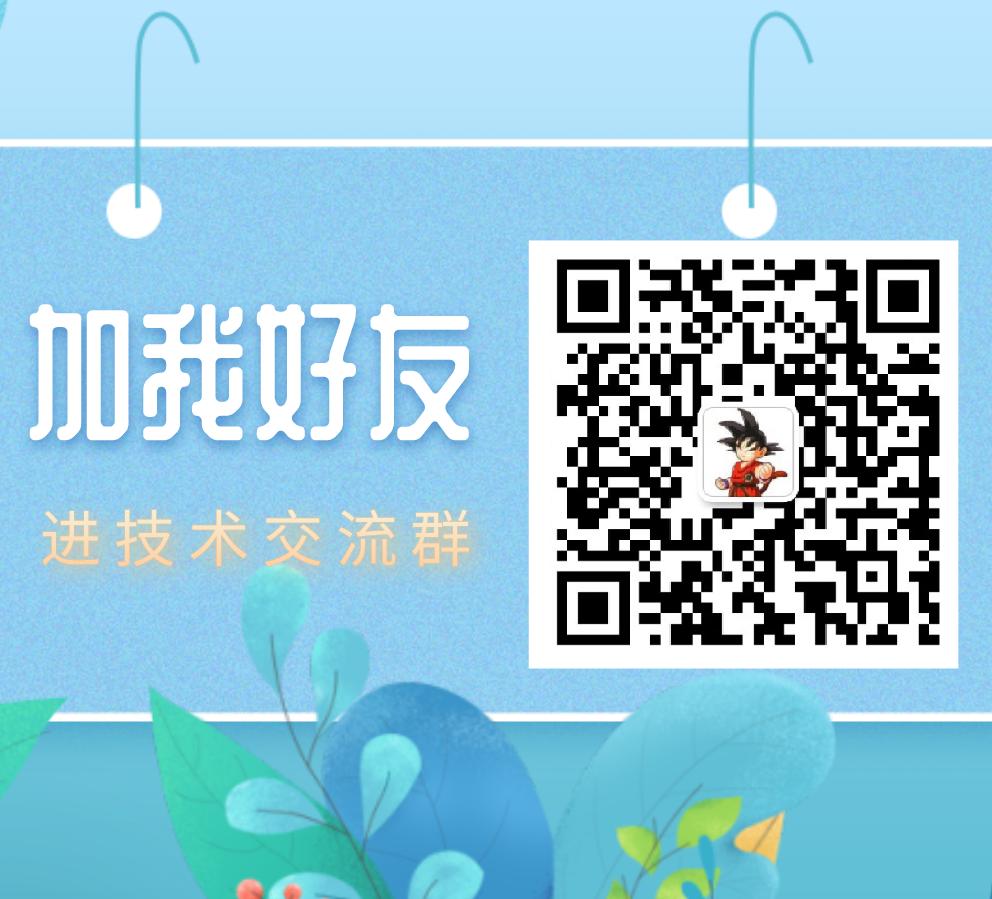 https://img-blog.csdnimg.cn/20210226090752181.png